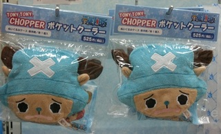 Chopper-Ice-Pack-Cooler.JPG