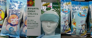 japan-cooling-products-3.jpg